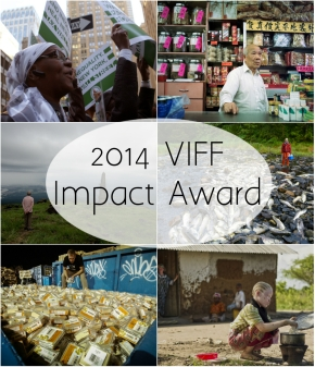 2014 VIFF ImpactAward