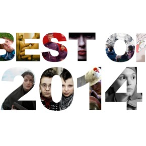 Screening The Best of 2014 at Vancity Theatre