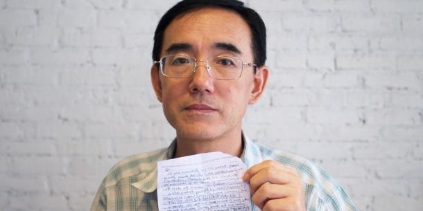 LetterfromMasanjia